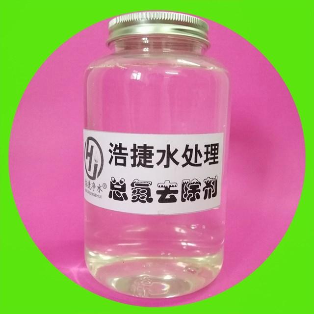 总氮降解特效药