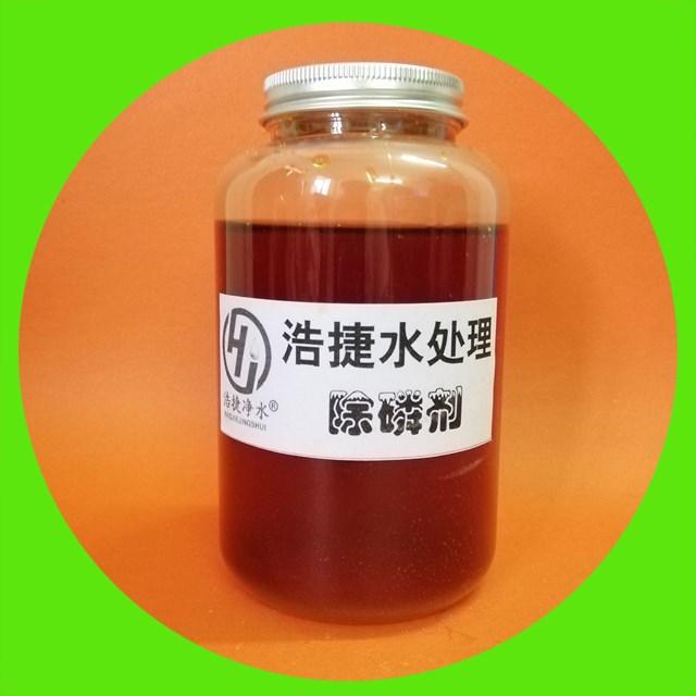 总磷降解特效药